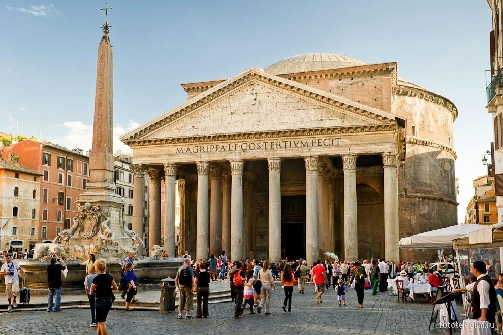 Panteon-Rim