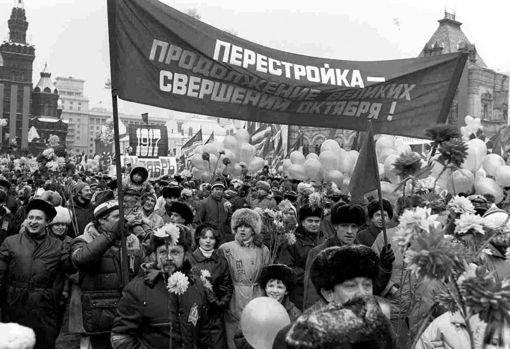 Празднование 70-й годовщины Великого Октября, 1987 год